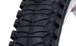 CST C1072 26x1.95 tire