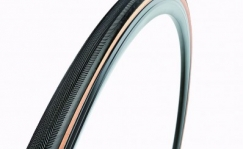 Vittoria Rally 23mm tubular