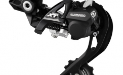 Shimano Deore XT RD-M786 shadow+ tagavahetaja, 10k