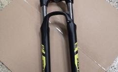 Suspension fork SR Suntour XCM 30