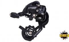 Rear derailleur Sram Apex 2x10 short
