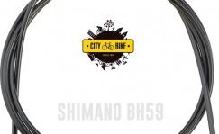 Õlipiduri voolik Shimano BH59