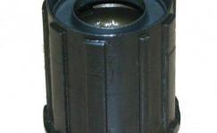 Complete Freewheel Body FH-M530
